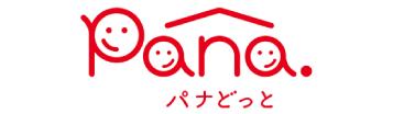 下関市の町の電気屋『パナどっとちゃやま』