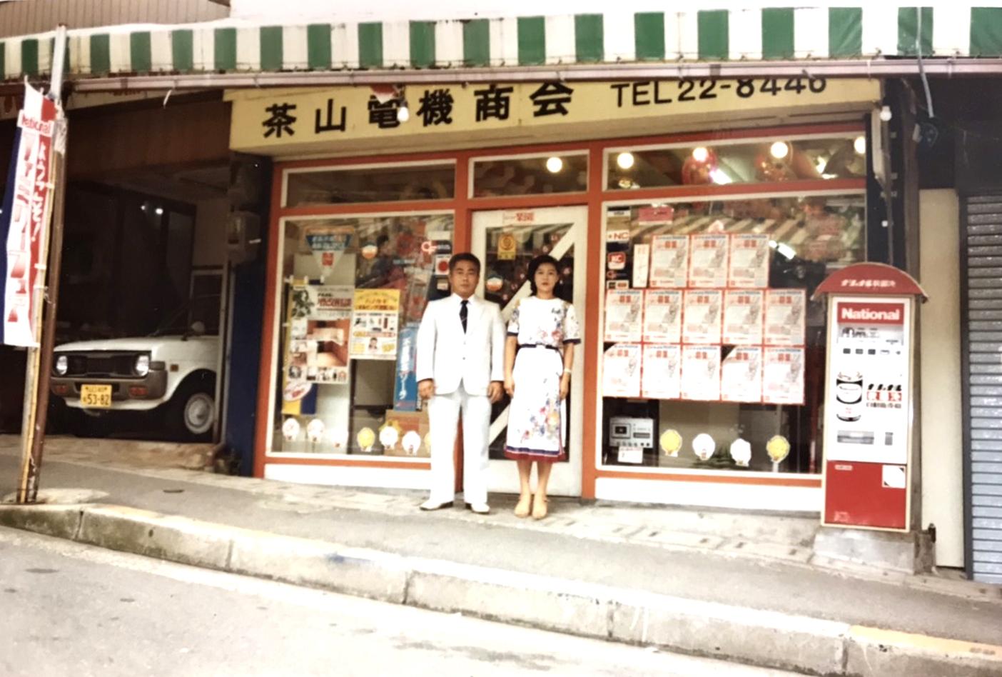 当時のお店の外観